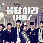 drama korea answer me 1997 Seo In Guk dan Jung Eun Ji