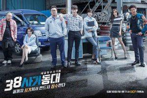 drama korea squad 38