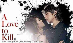 drama korea a love to kill yang dibintangi rain dan shin min ah