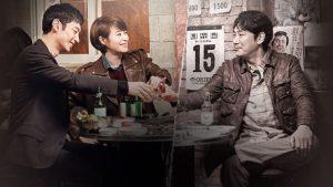 drama korea signal 2016