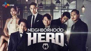 drama korea neighborhood hero