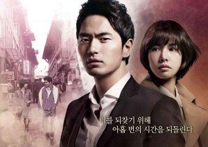 ninenine times time travel drama korea