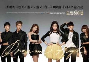 dream high 2 drama korea 2012