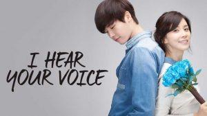 i hear your voice