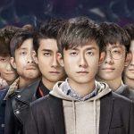 a seven-faced man drama mandarin