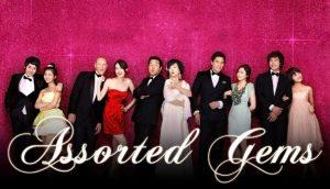 assorted gems drama korea