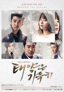 beyond the clouds drama korea