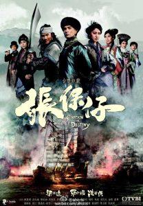 captain of destiny drama korea