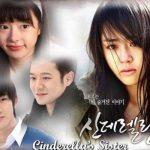 cinderella's sister drama korea