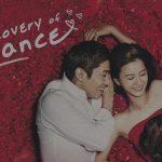 Discovery of Romance - drama korea