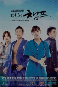 dr champ drama korea