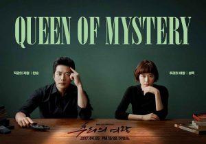 drama korea queen of mystery