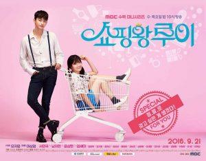 drama korea shopping king louis