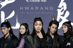 drama korea hwarang