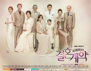 drama korea marriage contract