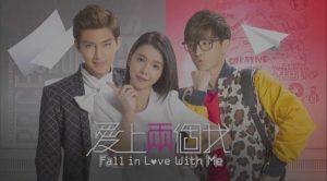 falling in love with me - drama korea
