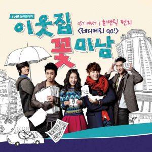 flower boy next door - drama korea