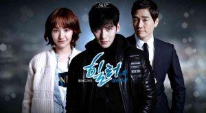drama korea healer 2015