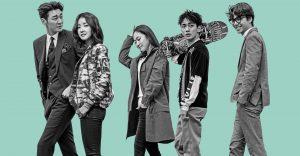 drama korea - lookout - the guardians