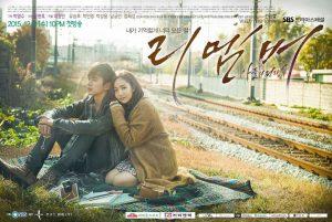 Drama korea Remember SBS 2016