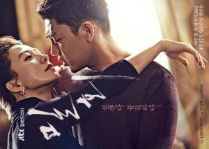 secret love affair drama korea