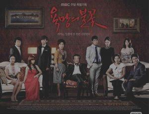flames of desire drama korea