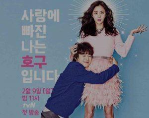 fool's love - drama korea