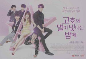 go ho's starry night - drama korea