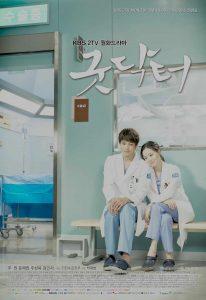 good doctor - drama korea
