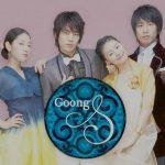 goong s prince hour - drama korea