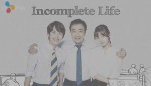 incomplete life -misaeng -drama korea