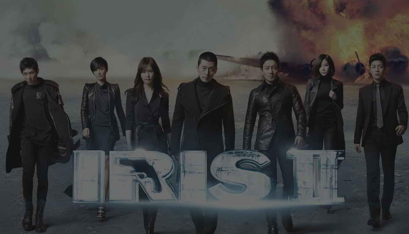 IRIS 2 - complete episode