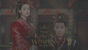 The King's Woman drama china
