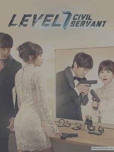 level 7 civil servant drama korea