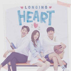 longing heart - drama korea