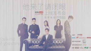 love meif you dare - drama china