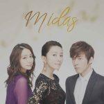 Midas 2011 drama korea SBS